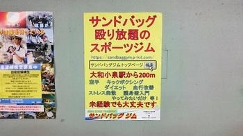 駅ポス1s.jpg