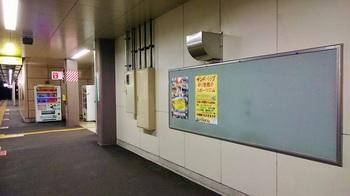 駅ポス2s.jpg